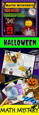 First Grade Halloween Crafts by 5886 Best Halloween Math Ideas Images On Pinterest Halloween