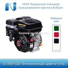 small engine price small engine price suppliers and manufacturers