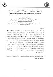 home page of mohamma reza meybodi