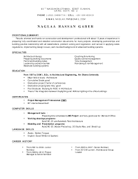 Current Job On Resume by Naglaa Hassan Gaber Cv