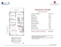 naia terminal 1 floor plan mulberry place acacia estates taguig dmci online