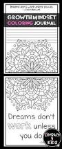 growth mindset coloring pages mindset and teacher