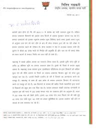 Resume Means In Hindi 100 Resume Means Hindi Job College Goodcall U0027s Guide