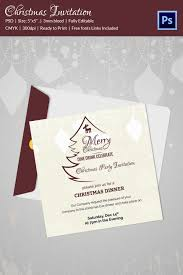 Free Christmas Party Invitation Wording - 20 christmas party templates psd eps vector format download