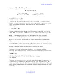 engineering test report template mechatronics engineer cover letter sample livecareer engineer software