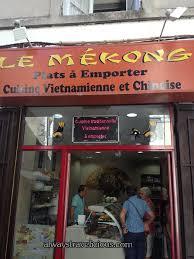 cuisine aix en provence le mekong and restaurant aix en provence