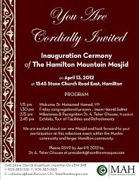 Hospital Inauguration Invitation Card Matter Grand Opening Letter Sample New Store Grand Opening Flyer