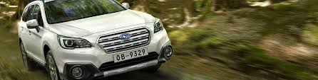 outback subaru 2016 subaru cape town u2013 outback key features