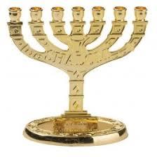 seven branch menorah golden seven branch menorah shalom judaica judaica web store