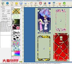 3d mobile skin sticker cutter software 3d mobile skin sticker