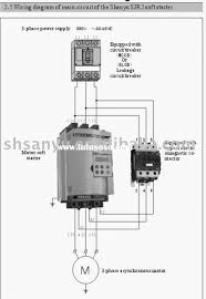 doerr motor wiring diagram with blueprint 29674 within gooddy org