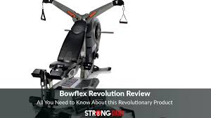 All You Need To Know by Bowflex Revolution Review U2013 All You Need To Know About This