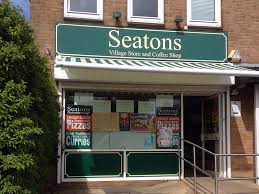 Front Awning Shops And Retail Photo Gallery From Samson Awnings And Terrace Covers