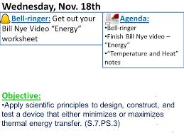 monday nov 16th objective ppt video online download