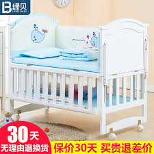 Ohio travel bed for baby images China baby travel bed china baby travel bed shopping guide at jpg