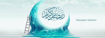 كفرات الفيس بوك رمضانية اغلفة شهر رمضان الكريم images?q=tbn:ANd9GcT