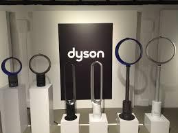 dyson am08 pedestal fan dyson cool fans blog lesterchan net