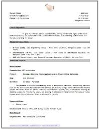 resume format for engineering students freshers