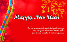 greeting cards free new year greeting cards free for inspiration and success