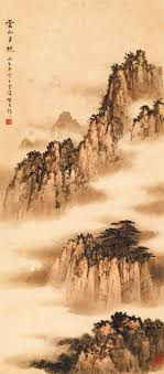 bureau 駘ectrique 20 best cn huangjunbi 黄君璧images on painting