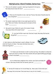 multiplication word problems by ali273 teaching resources tes