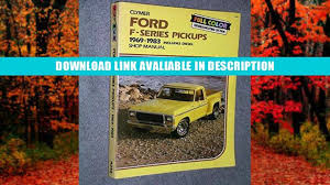 download ford f100 350 pickups 1969 1984 gas and diesel shop