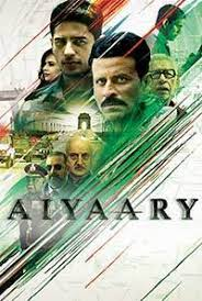 bookmyshow udaipur aiyaary movie 2018 reviews cast release date in udaipur