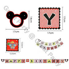 3meter mickey mouse u0026 minnie mouse happy birthday card banner