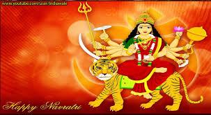 Saraswati Puja Invitation Card Happy Navratri Wishes Images Video Greeting Card Sms Latest