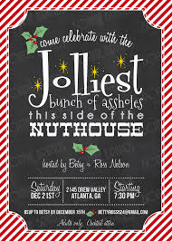 customized printable holiday party invitation christmas