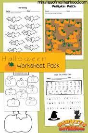 halloween printables multiplication worksheets multiplication