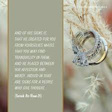 wedding quotes quran 209 best islam quotes images on islamic quotes faith