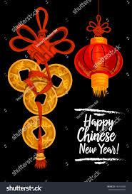 lunar new year holidays card stock vector 546735868