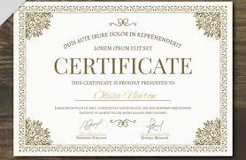 Online Design Of Certificate | online design certificate certificate design online certificate