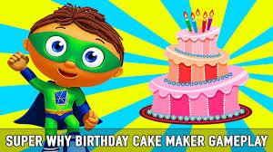 why cake why birthday cake maker gameplay