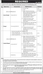 jobs in nescom islamabad 2013 as gm manager assistant manager