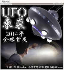 Child Chandelier Ufo Aircraft Chandelier Boy Child Children U0027s Room Lamps Bedroom