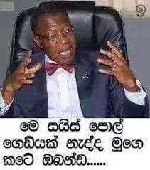Funny Memes For Comments - sinhala photo comments reactions funny photos facebook photo