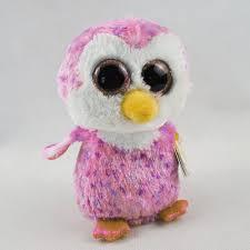 aliexpress com buy pyoopeo ty beanie boos buddy glider the pink
