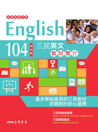 ma cuisine 100 fa輟ns pdf gratuit 104高中dm ebola virus disease infection