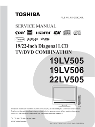 toshiba g7 wiring diagram wiring diagrams