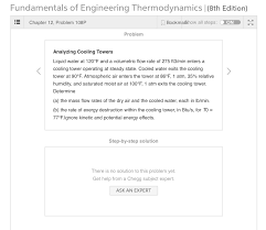 mechanical engineering archive march 29 2017 chegg com