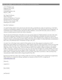 policy internship cover letter