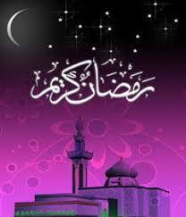 تهنئة بمناسبة حلول شهر رمضان الكريم  Images?q=tbn:ANd9GcTGw3rRJkM90cFz3Qb0mx15oSrvBmNYg7XzOsankguoEhFFAga4dw