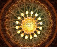 Sultan Qaboos Grand Mosque Chandelier Oman Muscat Grand Mosque Interior Stock Photos U0026 Oman Muscat Grand