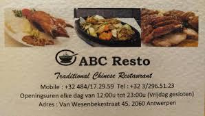 abc cuisine a b c resto หน าหล ก แอนต เว ร ป เมน ราคา ร ว วร านอาหาร
