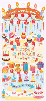 birthday stickers kamio happy birthday birthday stickers candles cupcakes presents