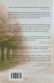 conocer a dios how to know god spanish edition deepak chopra