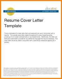 Cover Letter When Sending Resume By Email 8 What To Write In Email When Sending Resume And Cover Letter