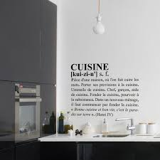stickers muraux cuisine leroy merlin horloge stickers leroy merlin avec stickers cuisine design